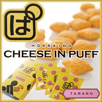 北海道奶酪泡芙鳕鱼籽味