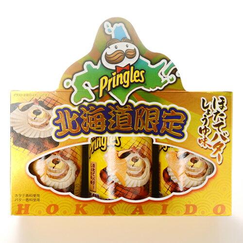 【森永製菓 -MORINAGA-】北海道限定 プリングルズ ポテトチップ ほたてバターしょうゆ味 3缶入り北海道お土産 新発売 限定販売商品 Pringles