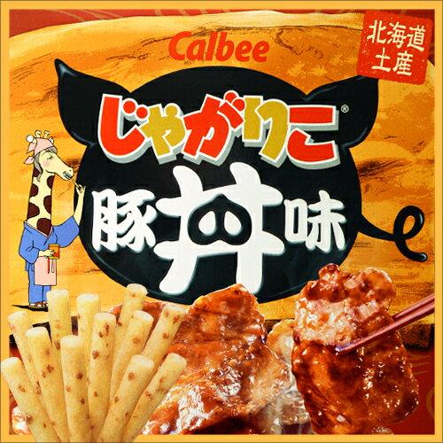 【カルビー 北海道限定】じゃがりこ 豚丼味(炭火焼き風味フレーク)
