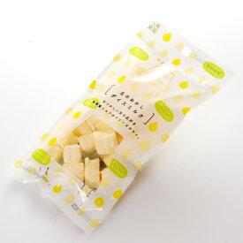 丘のおかし ダイスミルク 40g 美瑛選果 びえいテーブル フリーズドライ北海道お土産 れん乳