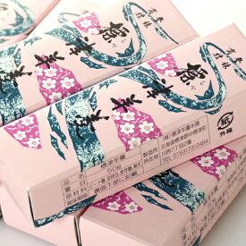 【メール便送料込み 代引き不可 同梱不可】標津羊羹 ひとくちサイズ 14本 バラ【北海道 道東名物】