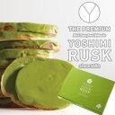 Yosirasu-m-f33