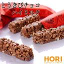 Horitou h f1