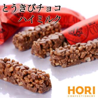 호리 옥수수 초콜릿 10 개입 높은 우유