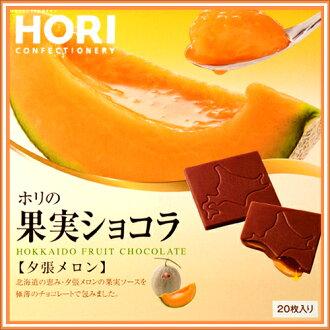 艾默水果巧克力夕張甜瓜