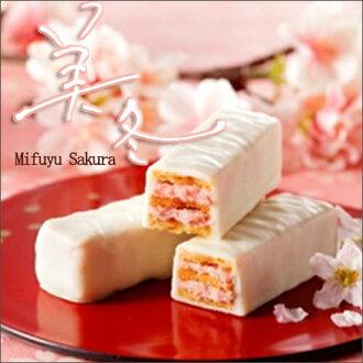 Beautiful winter Sakura 6 on crispy Mille-Feuille with chocolate coating