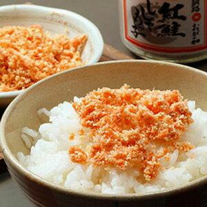 釧路おが和 紅鮭ししゃもっ子 90g 瓶タイプ 【北海道 ご飯のお供 ご飯のおとも ごはんのお友】