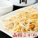 Hakokogane-f3