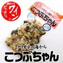 こつぶちゃん 57g 【つぶ貝の燻製】
