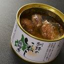 マルハニチロ 釧路のいわし 味噌煮【鰯缶詰】【常】
