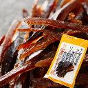 【メール便送料込 代引き不可】北海道 釧路漁協 さんまじゃあきー 40g【同一商品のみ同梱3個まで】 秋刀魚ジャーキー…