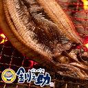 【割引送料込】釧之助 さんま一夜干し 3パック【北海道 釧路笹谷】【ご飯のお供 ご飯の友 ご飯のおとも ごはんの…