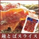 Tokkasaketoba-d-f1