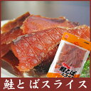 Tokkasaketoba-s-f1