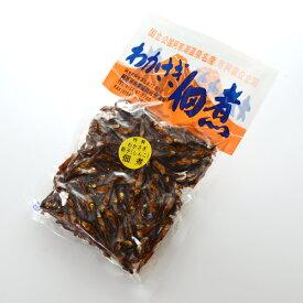 わかさぎ佃煮 160g 【北海道 釧路 阿寒湖土産】阿寒湖漁業共同組合