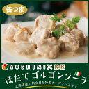 Yoshimihota f1