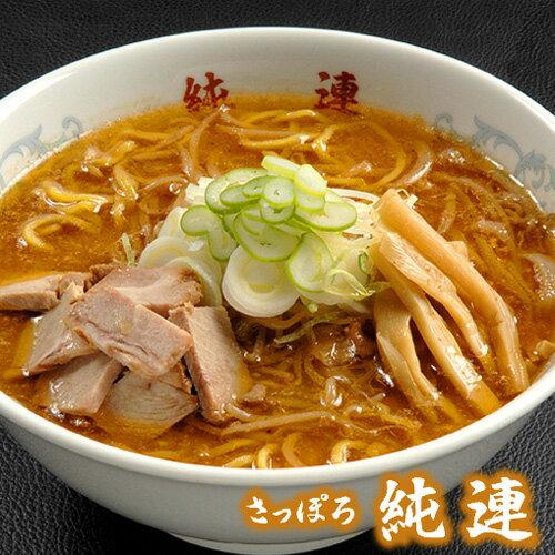【札幌ラーメン】札幌純連 味噌ラーメン