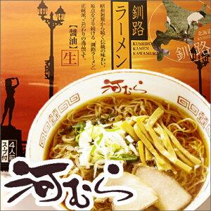 釧路ラーメン醤油味3食入