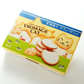 柳月 北海道 チーズラングドシャ フロマージュ・キャット 9枚入