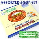 A-soup-set-02