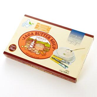 Hokkaido butter soup 12 bags