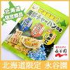 Bare fried rice of the Nagatanien Hokkaido sea foods fried rice