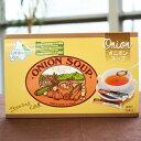 Onion-s2