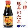 Tokachi pork rice sauce 275 g