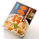 北海道限定 海鮮賛味 炊き込みご飯の素 うに【お酒のつまみ】【ご飯のお供 ご飯の友 ご飯のおとも ごはんのお友】