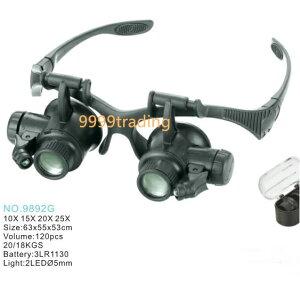 あす楽★ LEDライト搭載 10〜25倍 ヘッドルーペ Wレンズ 両目用 顕微鏡 鑑定 修理 工具 拡大鏡 新品 即納 格安