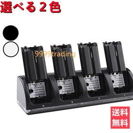 あす楽★ 任天堂 wii リモコン 簡単 USB 充電 充電器 楽々 バッテリー4個 即納 格安