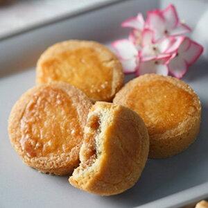長崎キャラメルガレット8個入り〈#99 SWEETS AVENUE〉クッキー キャラメル サクサク 長崎空港 おしゃれ かわいい お取り寄せスイーツ 個包装 お菓子 九州土産