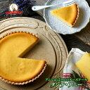母の日 プレゼント ギフト スイーツ ホワイトデー お返し お菓子 カース・ケイク 13cm<アニーおばさんのチーズケーキ…