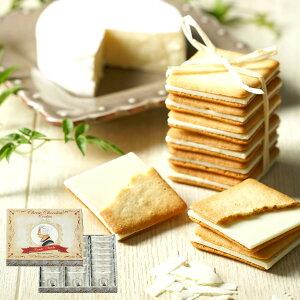 チーズチョコレートクッキー20枚入り チーズ タンテアニー ハウステンボス ホワイトチョコ 長崎 ラングドシャ お取り寄せスイーツ 個包装 お返し お菓子 お取り寄せ お取り寄せグルメ