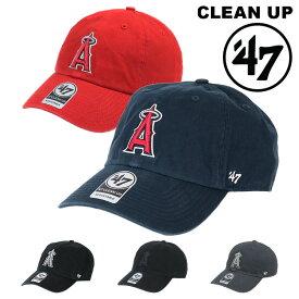 47 キャップ エンゼルス メンズ レディース クリーンナップ 47ブランド ロゴ 47bland CLEAN UP CAP MEN'S LADIES 帽子 ネイビー ブラック ローキャップ メジャーリーグ ANAHEIM ANGELS
