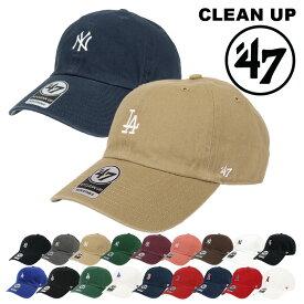 47bland 47 キャップ ミニロゴ ヤンキース ドジャース クリーンナップ CLEAN UP MEN'S LADIES CAP NY LA ミニロゴ チビロゴ メンズ レディース 帽子 47ブランド フォーティーセブン NEW YORK YANKEES LOS ANGELES DODGERS