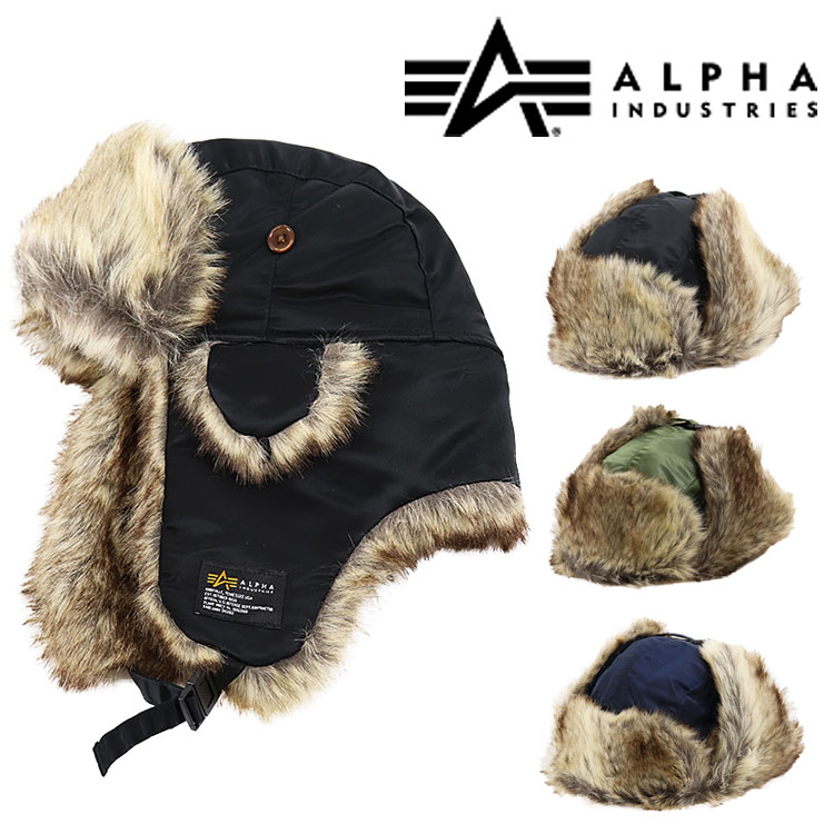 アルファインダストリーズ パイロットキャップ フライトキャップ 帽子 ファー 耳当て付き ナイロンキャップ ミリタリー モコモコ ALPHA INDUSTRIES Inc ボンバーハット 防寒