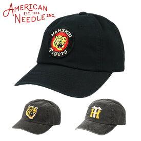 アメリカンニードル 阪神タイガース キャップ メンズ 帽子 AMERICAN NEEDLE MEN'S 阪神 キャップ 虎 トラ 野球帽 ビンテージ 6パネル カーブブリム かっこいい おしゃれ かわいい 人気 父の日 帽子 プレゼント