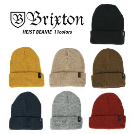 SALE!BRIXTON ブリクストン ニット帽 ニットキャップ ビーニー メンズ レディース 帽子 HEIST BEANIE KINT CAP 無地 スケーター スケートブランド