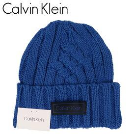 カルバンクライン ニット帽 ニットキャップ ケーブル編み CK メンズ レディース 帽子 calvin klein ブランド 秋冬 ファッション 人気 ブランド おしゃれ