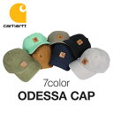 カーハート キャップ メンズ レディース 帽子 男女兼用 ODESSA CAP Men's Ladies Carhartt キャップ レディース キャ…