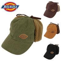 ディッキーズコーデュロイフライトキャップ耳あて付き帽子Dickiesメンズレディースボアハンティングキャップパイロットキャップ