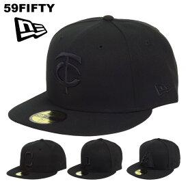 ニューエラ キャップ 59FIFTY NEW ERA MEN'S オールブラック ニューエラ レッドソックス カブス アスレチックス 黒 NewEra 帽子 メンズ ベースボールキャップ 大きいサイズ ビッグサイズ メジャーリーグ MLB 人気 ブランド