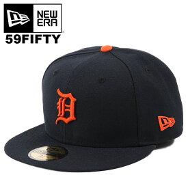 ニューエラ キャップ 59FIFTY デトロイト・タイガース オーセンティック New Era Men's MLB メンズ帽子 メジャーリーグ キャップ 人気 ブランド ベースボールキャップ ネイビー オレンジ ロゴ 大きいサイズ NEWERA オールドイングリッシュ