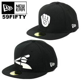 ニューエラ キャップ 59FIFTY NEW ERA CAP MEN'S ホワイトソックス ブルワーズ ロゴ ブラック&ホワイト メジャーリーグ キャップ ベースボールキャップ ニューエラ 黒 NEWERA メンズ帽子 人気 ブランド 大きいサイズ ビッグサイズ