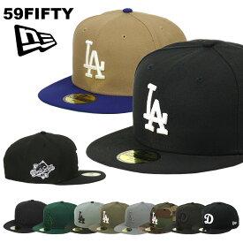ニューエラ キャップ ドジャース 59FIFTY NEW ERA MEN'S LA ロサンゼルス・ドジャース ブラックブラック メンズ 帽子 ブランド ベースボールキャップ NEWERA メジャーリーグ キャップ 大きいサイズ ビッグサイズ 野球帽