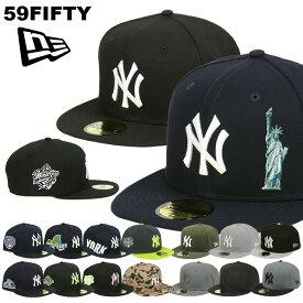 ニューエラ キャップ ヤンキース 59FIFTY NEW ERA MEN'S ニューヨーク・ヤンキース ブラック グリーン グレー レッド ツートン ニューエラ ヤンキース キャップ メンズ 帽子 ブランド ベースボールキャップ NEWERA メジャーリーグ キャップ 大きいサイズ NY