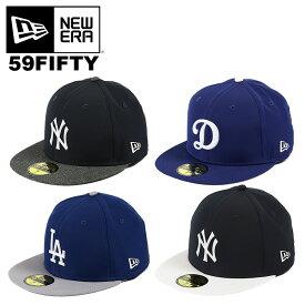 ニューエラ キャップ 59FIFTY NEW ERA MEN'S MLB 2018 SPRING TRAINING ラバーロゴ 限定モデル ニューヨーク・ヤンキース ロサンゼルス・ドジャース ベースボールキャップ メンズ 帽子 大きいサイズ 野球帽 メジャーリーグ NY LA ブランド かっこいい おしゃれ かわいい 人気
