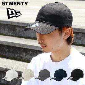 SALE!ニューエラ キャップ 無地 帽子 9TWENTY NEW ERA CAP MEN'S LADIES メンズ キャップ ニューエラ 無地 レディース ローキャップ ベースボールキャップ メンズ 帽子 レディース 野球帽 ゴルフ ブラック 黒 レッド 赤 ホワイト 白 ベージュ ブランド 無地キャップ