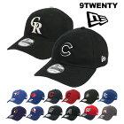 ニューエラキャップメンズ帽子9TWENTYMLBメジャーリーグNewEraローキャップ